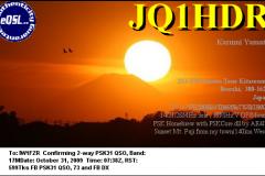 JQ1HDR_20091031_0738_17M_PSK31